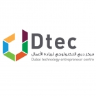 Dtec startups product showcase GITEX