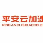 Ping An Cloud Accelerator 2018