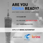 Are You China Ready? Startup Contest
