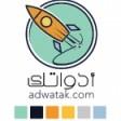 Adwatak