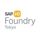 SAP.iO Foundry Tokyo '19 - B2B Tech