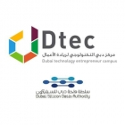 Dtec India Business Plan Competition