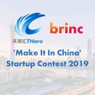 'Make It In China' Startup Contest