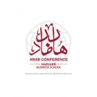 Arab Conference at Harvard Business School 2019