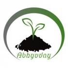 Abhyuday Agripreneurship Orientation