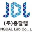 Jongdal lab