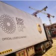 UPS Smart Logistics Challenge|AstroLabs