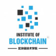 Institute of Blockchain®