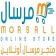morsall store